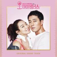 Oh My Venus OST - Various Artists