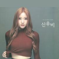 It's Okay (The 1st Single) - Shin Yubi