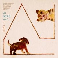 Line (45.7cm) (Single) - Yu Seung Woo