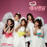 One More Happy Ending OST Part.1 - The Angels