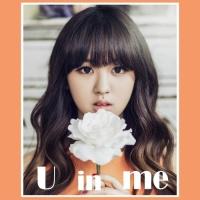 U In Me (Single) - NC.A