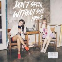 Don't Speak Without Soul (Single) - Miss S
