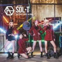 Curveball (1st Single) - Sol-T