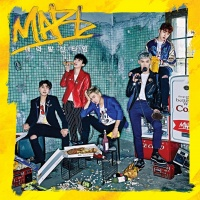 Swagger Time (Single) - MAP6
