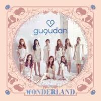 Act.1 The Little Mermaid (1st Mini Album) - Gugudan (Gu9udan)