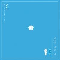 Way (Single) - Sunny Hill