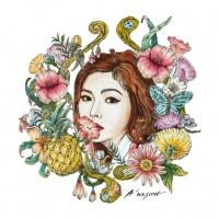 A'wesome (5th Mini Album) - HyunA