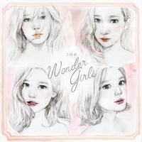 Draw Me (Single) - Wonder Girls