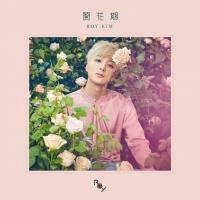 Blooming Season - Roy Kim