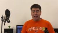 Anh Thanh Niên (Live Looping) - Nguyễn Đình Vũ