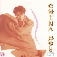 China Boy - Various Artists