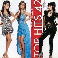 I'll Go This Way (Top Hits 42) - Various Artists