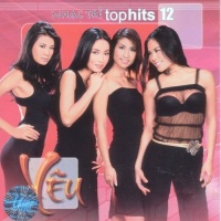 Yêu - Top Hits 12 - Various Artists