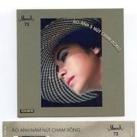 Áo Anh Năm Nút Chạm Rồng - Various Artists
