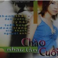 Chào Nhau Lần Cuối - Various Artists