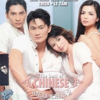 The Best Of Chinese Melodies - Various Artists