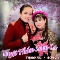 Tuyệt Phẩm Song Ca - Sơn Ca (Hải Ngoại), Thanh Vũ