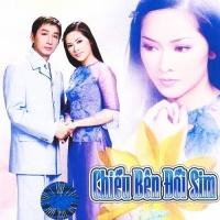 Chiều Bên Đồi Sim - Various Artists