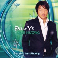 Tình Khúc Lam Phương - Đường Về Quê Hương - Various Artists