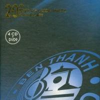Kỉ Niệm 20 Năm Bến Thành Audio (CD 1) - Various Artists