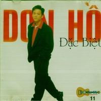 Don Hồ Đặc Biệt - Various Artists