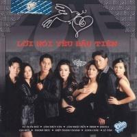 Lời Nói Yêu Đầu Tiên - Various Artists