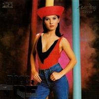 Nhạc Trẻ Lệ Hằng - Various Artists