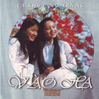 Vào Hạ - Various Artists