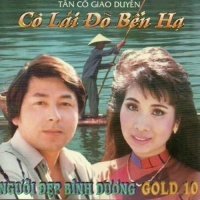 Tân Cổ - Cô Lái Đò Bến Hạ - Various Artists