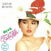 Dạ Vũ Tân Hôn 1 - Various Artists