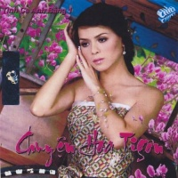 Tình Khúc Anh Bằng 1 - Chuyện Hoa Tigon - Various Artists