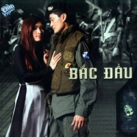 Bắc Đẩu - Various Artists