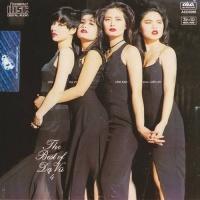 The Best Of Dạ Vũ 4 - Various Artists