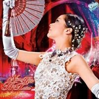 Những Kiếp Hoa Xuân - Various Artists