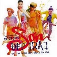 Sơn Đẹp Trai OST - Various Artists 1