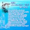 Giai Điệu Xanh (Vol 3) - Thiên Tuế