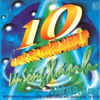 Làn Sóng Xanh - 10 Ca Khúc Yêu Thích Nhất - Various Artists 1