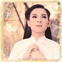 Thanh Xuân Em Đợi (Single) - Phi Nhung