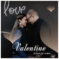 Valentine Cùng Em - Various Artists