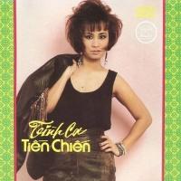 Tình Ca Tiền Chiến - Various Artists 1