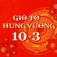 Những Bài Hát Cho Ngày Giỗ Tổ Hùng Vương - Various Artists