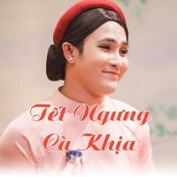 Tết Ngưng Cà Khịa - Various Artists