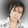 Chung Tử Long