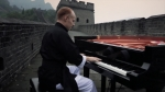 Kung Fu Piano