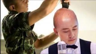 Về Đâu Mái Tóc Tuấn Hưng (MV Nhạc Chế) - Various Artist