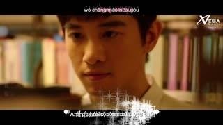 Bổ Khuyết (VietSub) - Dữu Trùng Khánh