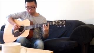 Khuôn Mặt Đáng Thương (Fingerstyle Guitar Cover) - Various Artists