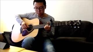 Thái Bình Mồ Hôi Rơi (Guitar Cover) - Various Artist