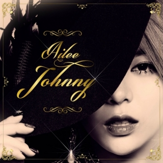 Johnny - Ailee