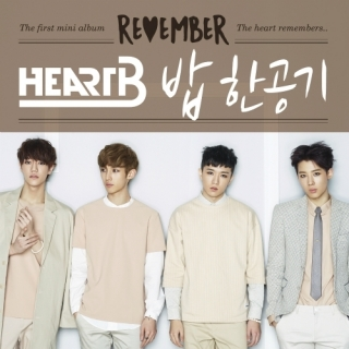 Remember (1st Mini Album) - Heart B